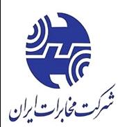 mokhaberat_iran