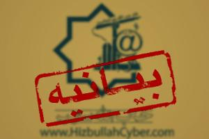 hezb12