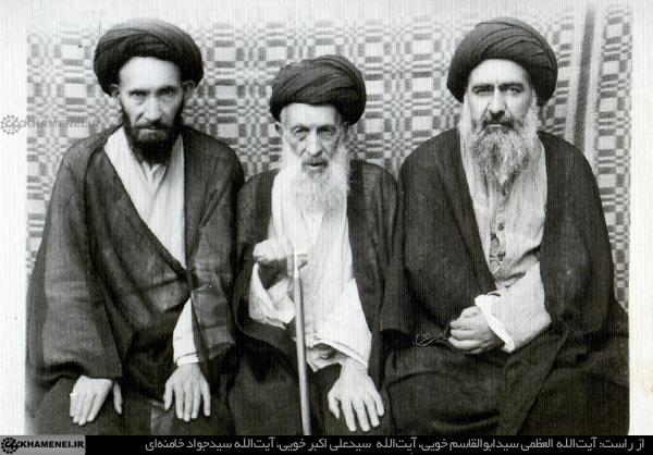 khuei-khamenei