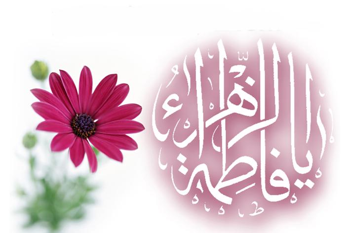 zahra)bashiran.ir) (1)