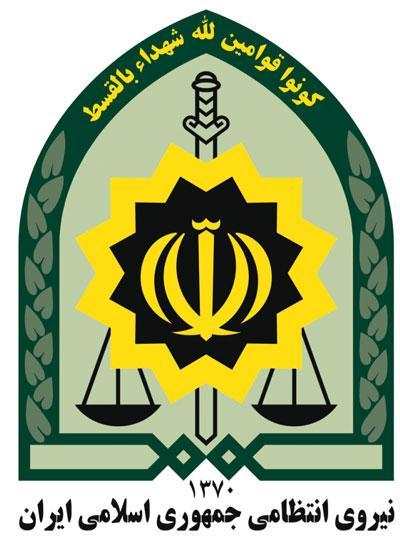 use__www.jahaniha.com_