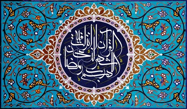 ramazan-31-n