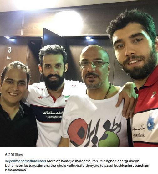 mousavi(2)