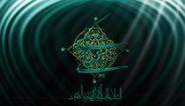 1w8t_امام_زمان1