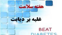 salamat 95_236326