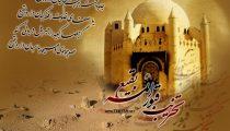 20120825151046396_takhrib-baghie-03