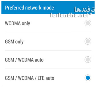 How-to-speed-up-your-3G-connection-Change-Network-Mode