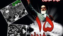 tarahaan_ir_rehlate_emam_khomani