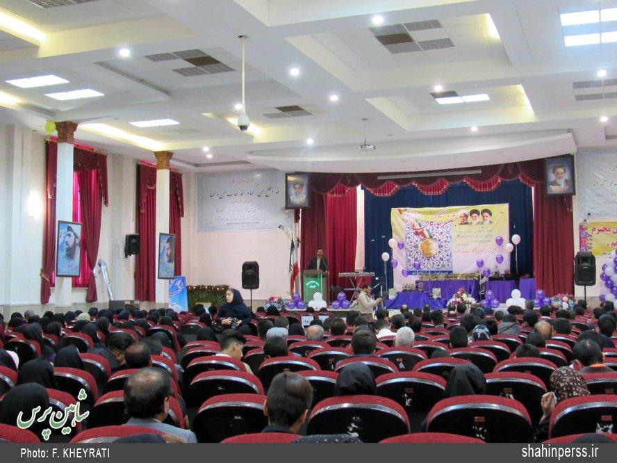 جشن ستارگان شاهین شهر