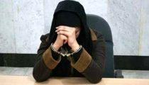 دستگیری+زن+کلاهبردار