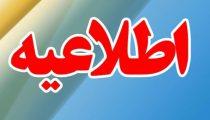 156822545_220940703afaeb
